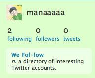 มานะติดตามคนไปสองคน ทำให้จำนวน following เพิ่มเป็น 2