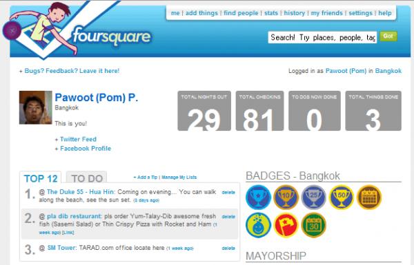 ขอยืมหน้า fourquare ของ @pawoot มา พี่แกไปไหนต่อไหนเพียบเลย