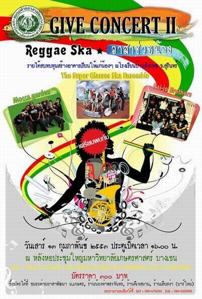 Give Concert Ska Reggae