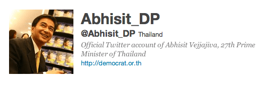 Official Twitter account of Abhisit Vejjajiva, 27th Prime Minister of Thailand